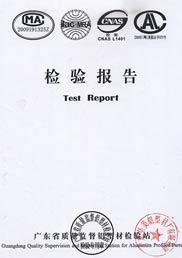 绿方铝型材检测报告