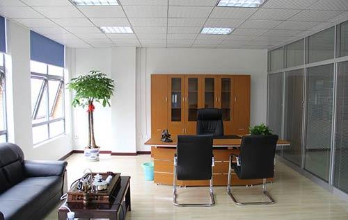 绿方办公室