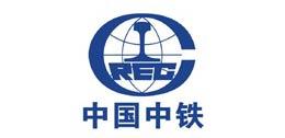 绿方合作客户-中国中铁