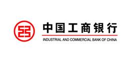 绿方合作客户-工商银行