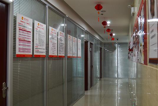 事业单位玻璃隔断方案